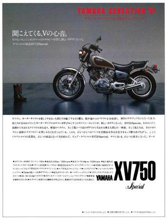 Honda CL 350 Scrambler 1972-1973 Show 3L Fork Oil Seal Kit
